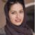 تصویر پروفایل فاطمه